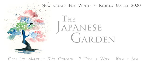 The Japanese Garden logo